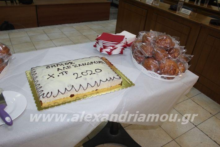 alexandriamou.gr_pitadimos2020003