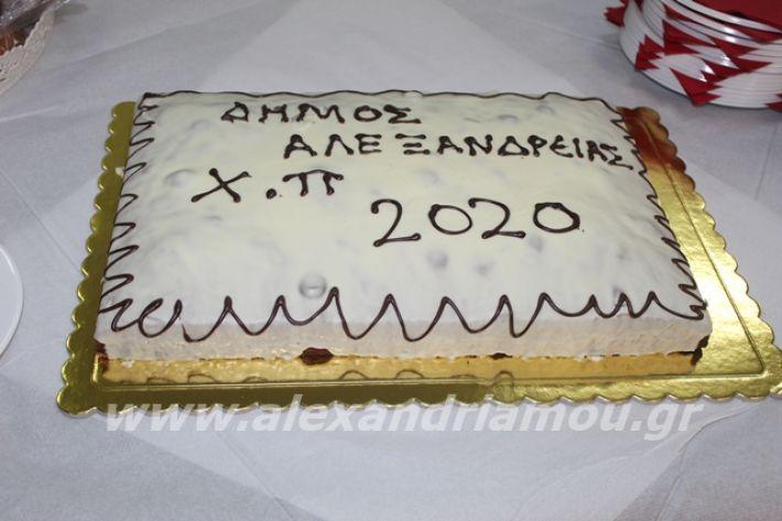 alexandriamou.gr_pitadimos2020004