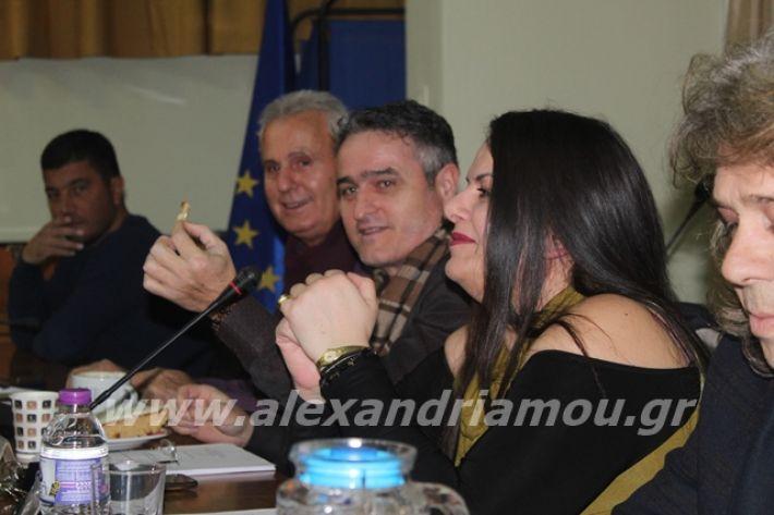 alexandriamou.gr_pitadimos2020071