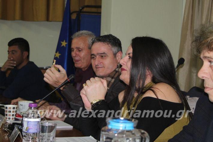 alexandriamou.gr_pitadimos2020072