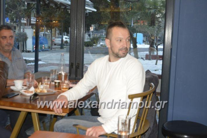 alexandriamou.pitadi,ou2019016