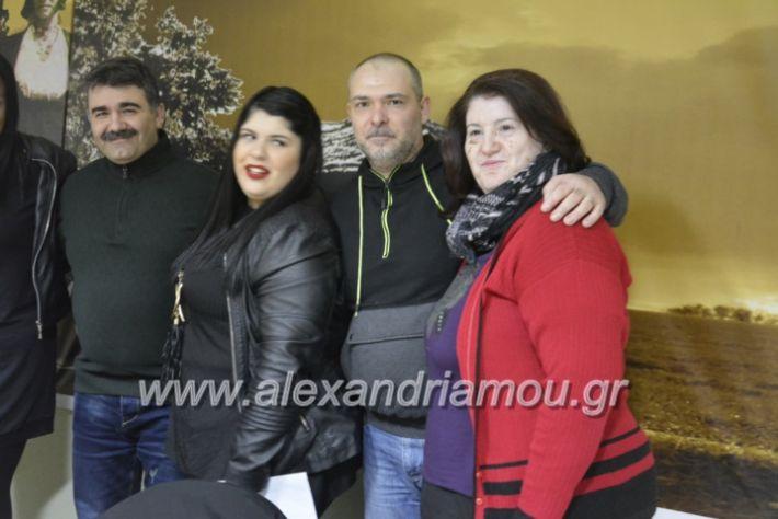 alexandriamou.lonapipita2019014