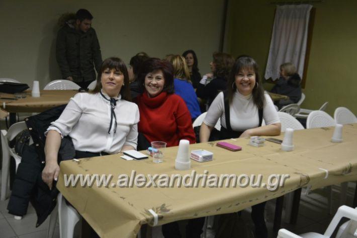 alexandriamou.lonapipita2019016