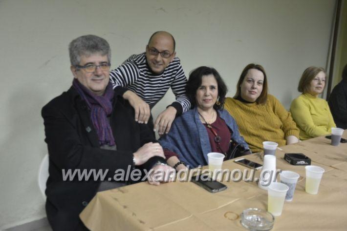 alexandriamou.lonapipita2019055