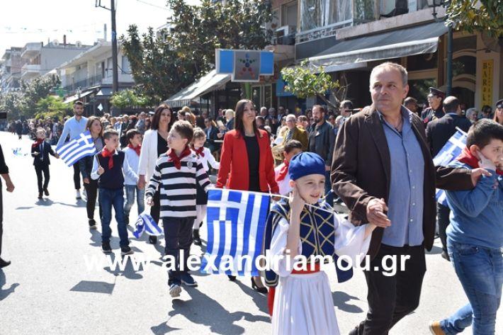 alexandriamou.gr_25sxoliaa022