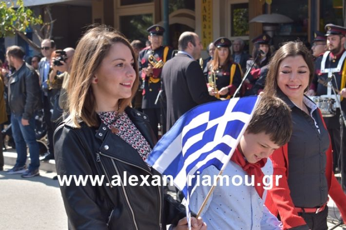 alexandriamou.gr_25sxoliaa024