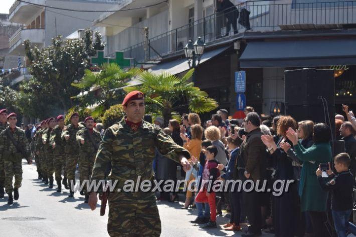 alexandriamou_parelasistratossillogoi2019145