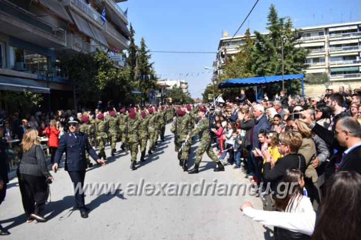 alexandriamou_parelasistratossillogoi2019163