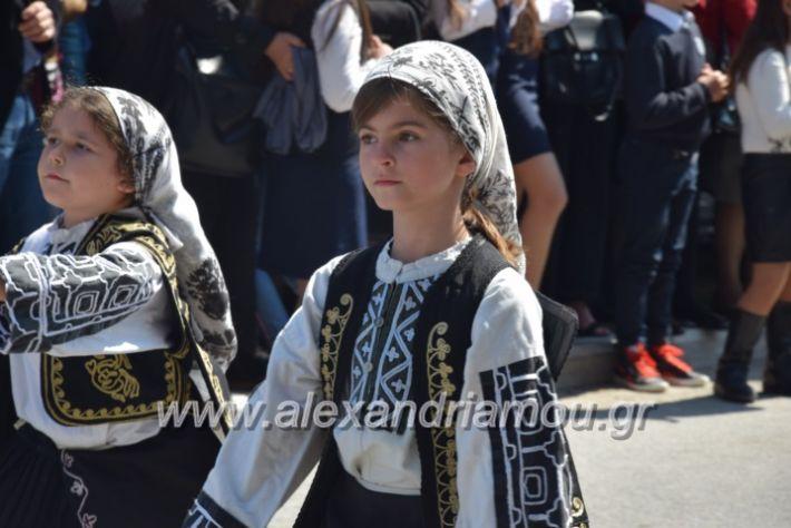 alexandriamou_parelasistratossillogoi2019269