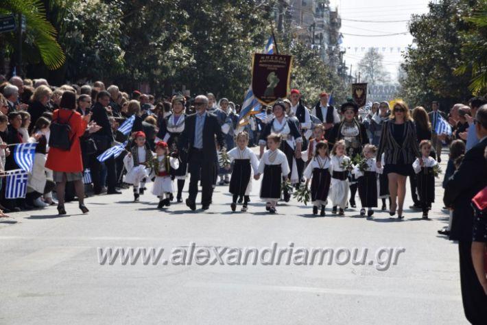 alexandriamou_parelasistratossillogoi2019313