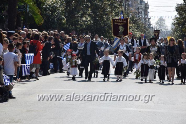 alexandriamou_parelasistratossillogoi2019314