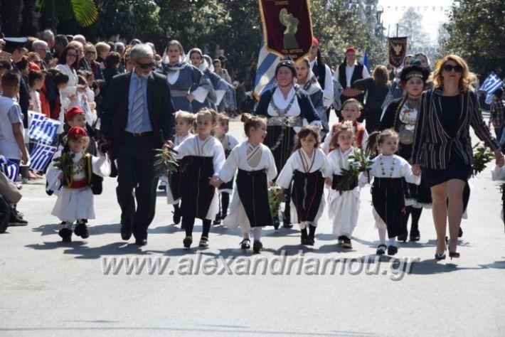 alexandriamou_parelasistratossillogoi2019316