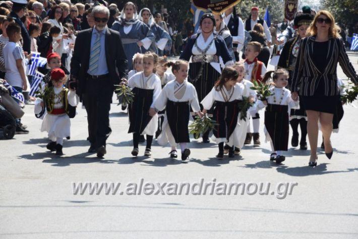 alexandriamou_parelasistratossillogoi2019317