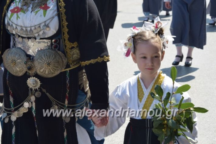 alexandriamou_parelasistratossillogoi2019326