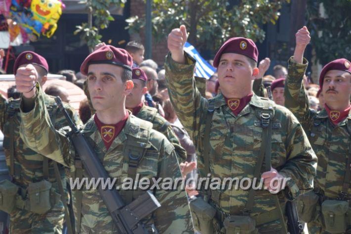 alexandriamou_parelasistratossillogoi2019446