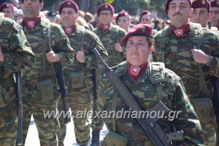 alexandriamou_parelasistratossillogoi2019454