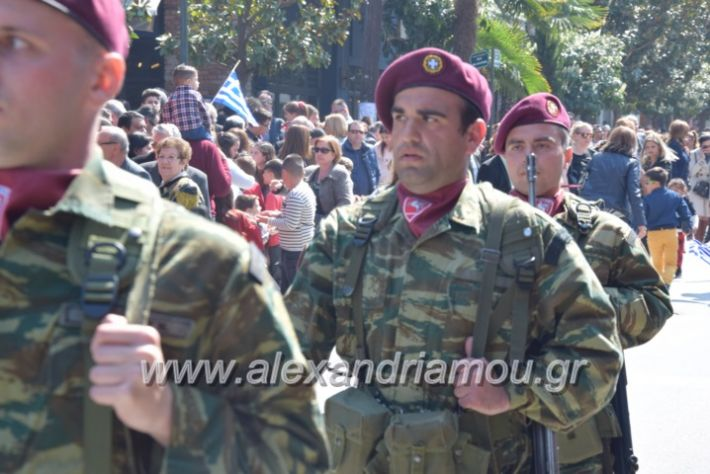 alexandriamou_parelasistratossillogoi2019458