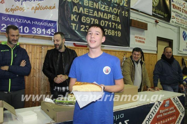 alexandriamou.gr_gaspitavolley20045