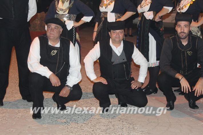 alexandriamou.gr_platyerasmos2019005
