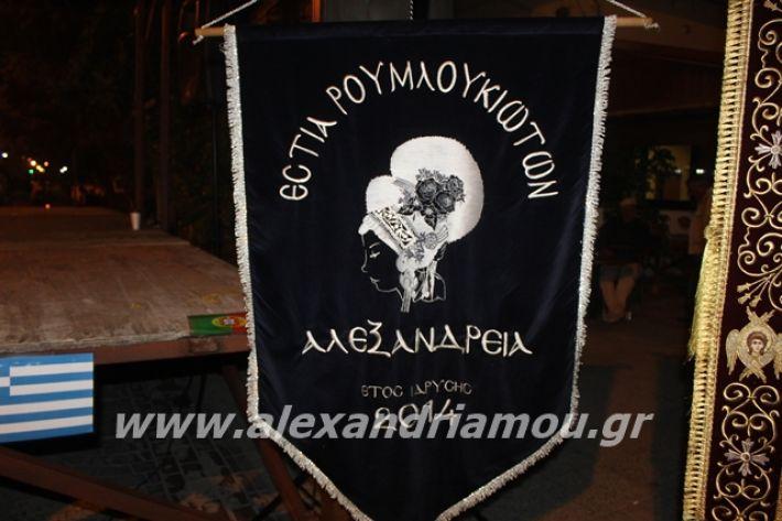 alexandriamou.gr_platyerasmos2019011