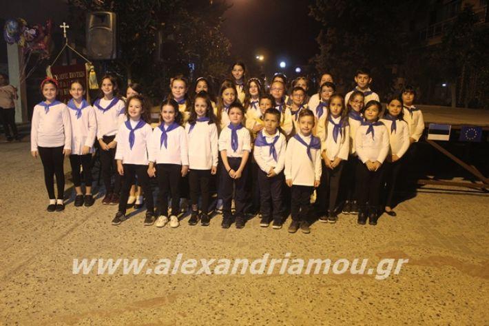 alexandriamou.gr_platyerasmos2019017