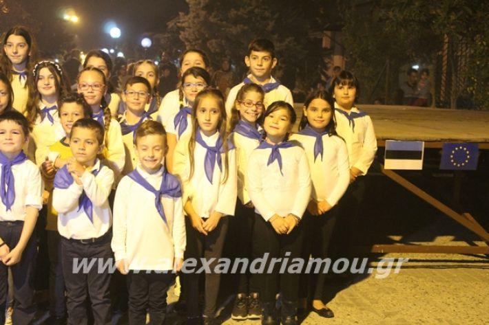 alexandriamou.gr_platyerasmos2019018
