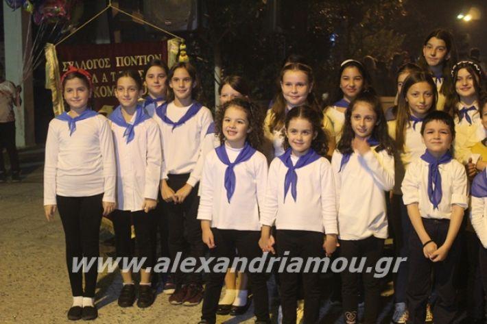 alexandriamou.gr_platyerasmos2019019