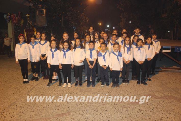 alexandriamou.gr_platyerasmos2019020