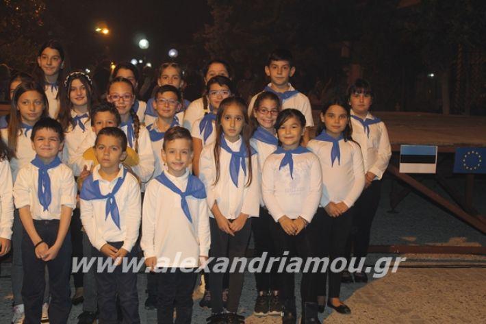 alexandriamou.gr_platyerasmos2019021