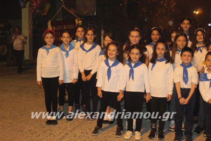 alexandriamou.gr_platyerasmos2019022