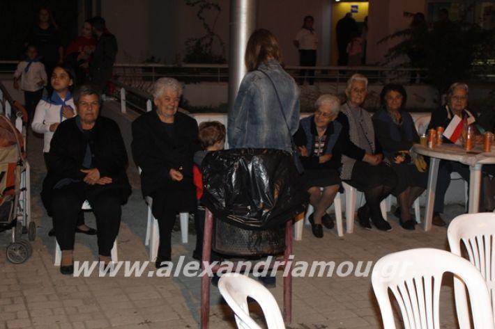 alexandriamou.gr_platyerasmos2019024