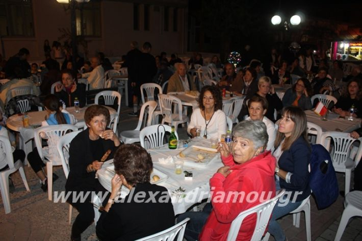alexandriamou.gr_platyerasmos2019025