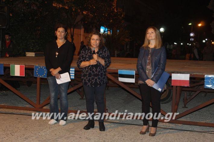 alexandriamou.gr_platyerasmos2019038