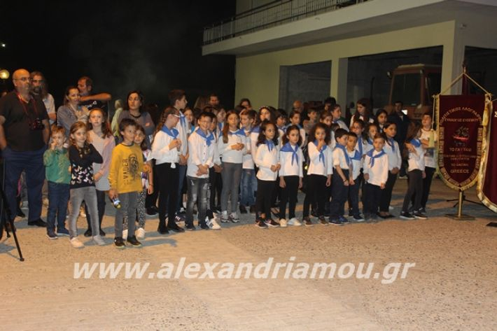 alexandriamou.gr_platyerasmos2019039