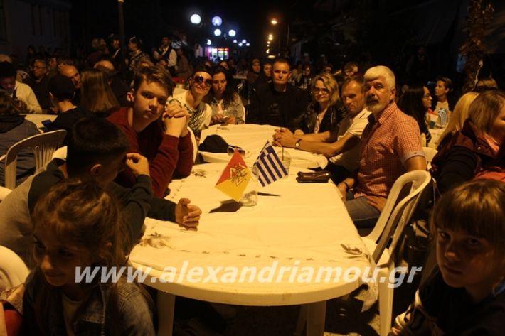 alexandriamou.gr_platyerasmos2019042