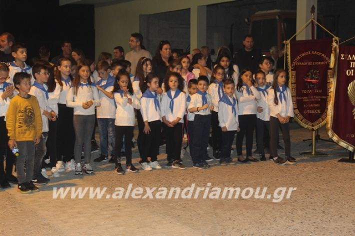 alexandriamou.gr_platyerasmos2019045