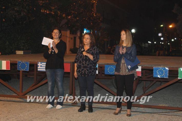 alexandriamou.gr_platyerasmos2019046