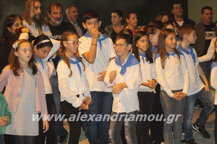 alexandriamou.gr_platyerasmos2019052