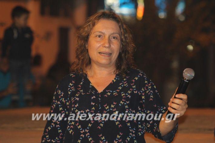 alexandriamou.gr_platyerasmos2019056