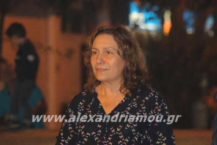 alexandriamou.gr_platyerasmos2019058