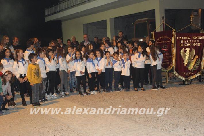 alexandriamou.gr_platyerasmos2019064