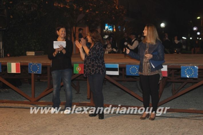 alexandriamou.gr_platyerasmos2019065