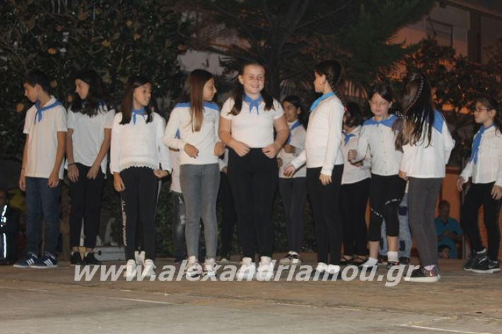 alexandriamou.gr_platyerasmos2019070