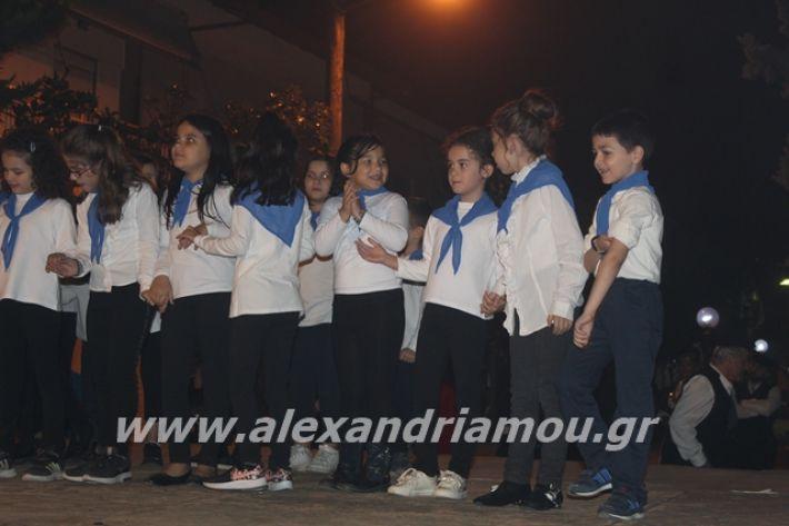 alexandriamou.gr_platyerasmos2019072
