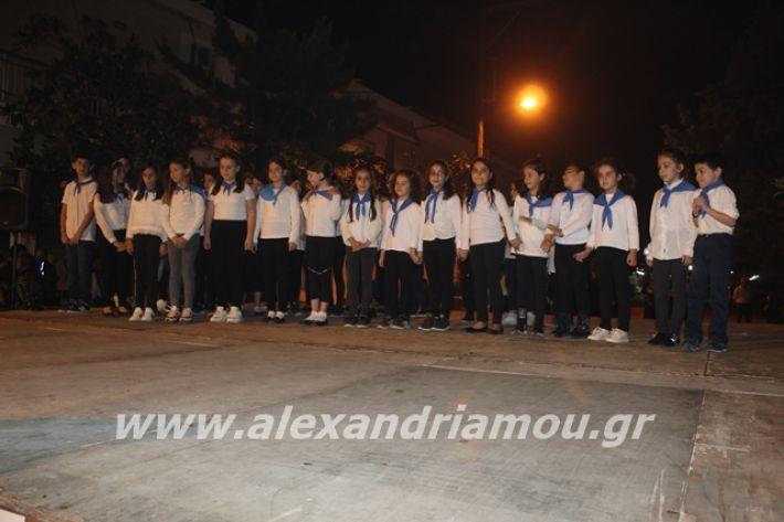 alexandriamou.gr_platyerasmos2019074
