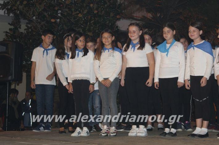 alexandriamou.gr_platyerasmos2019075