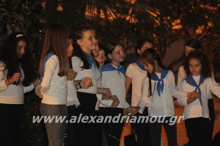alexandriamou.gr_platyerasmos2019082