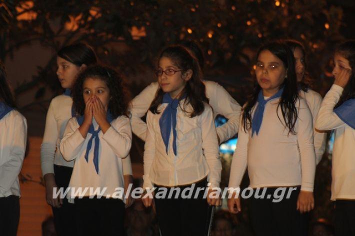 alexandriamou.gr_platyerasmos2019083