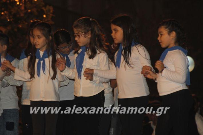 alexandriamou.gr_platyerasmos2019087