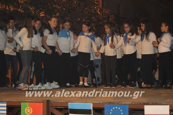 alexandriamou.gr_platyerasmos2019088